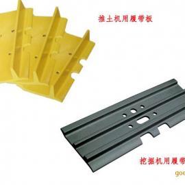 辽鞍履带板厂家推出挖掘机履带板 工程机械配件