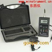 手持式数字高斯计/特斯拉计/磁场强度测试仪(优势