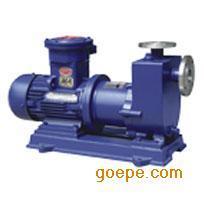 维修方便ZCQ自吸磁力泵
