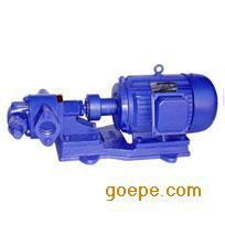 2CY/KCB齿轮式输油泵/齿轮泵