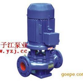 管道泵:IRG单级单吸热水管道离心泵|立式热水泵