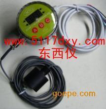 手持式超声波水深仪/超声波水深仪