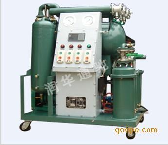 变压器油专用滤油机,绝缘油专用滤油机