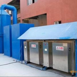 垃圾臭气处理设备 废气处理
