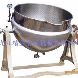 蜜饯夹层锅供应商