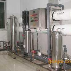 延安纯净水厂反渗透纯净水设备