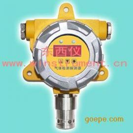 在线硫化氢检测仪/固定式氧气检测变送器