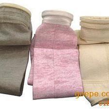 除尘布袋(常温覆膜)