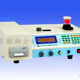自动化化验室设备