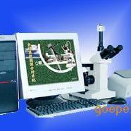 金相数码图像分析系统