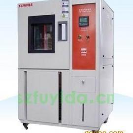 低温恒温恒湿箱/高低温湿热试验箱