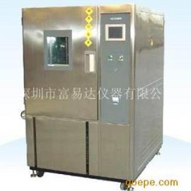 快温变试验箱/温度快速升降试验机