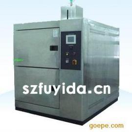 深圳富易达冷热冲击试验箱|高低温冲击试验箱价格