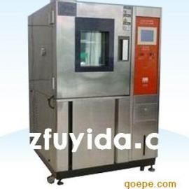 广西南宁可程式恒温恒湿试验机THP225