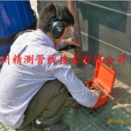 生活供水管道、消防管道漏水检测