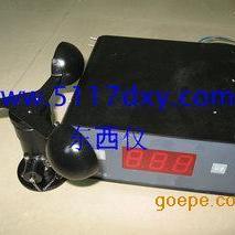 风速仪(可连电脑232接口)