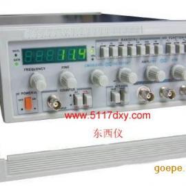 双点频信号发生器