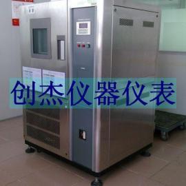 深圳高低温交变湿热试验箱维修修理