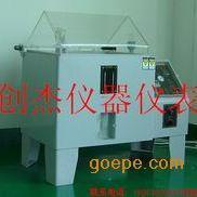深圳盐雾机试验箱维修 盐水喷雾耐腐蚀测试机修理