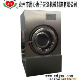 船用小型洗衣机-专业船舶洗衣房水洗机
