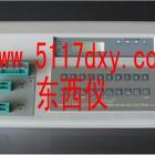 数/模集成电路测试仪