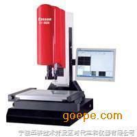 影像测量仪EV2515