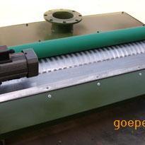 非标磁性分离器