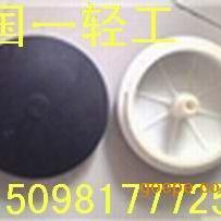 盘式膜片曝气头|曝气盘