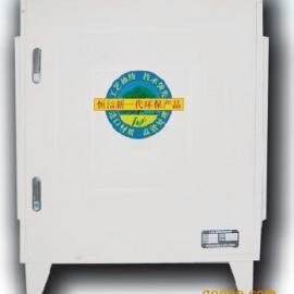 离子油烟净化器 低温等离子油烟净化器