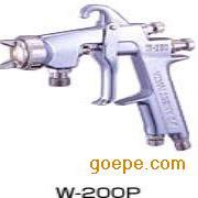 W-200大型岩田手动喷枪