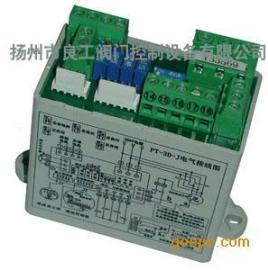 PLC控制阀门执行器模块PT-3D-J PT-2D-J