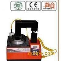 静音轴承加热器ZMH-100