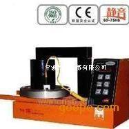 轴承加热器ZMH-200(精英型)