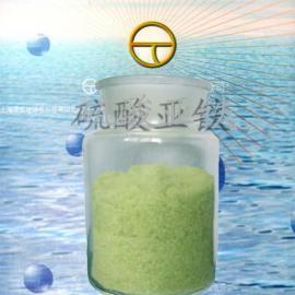 七水硫酸亚铁净水剂