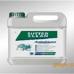 索特sutter 4220 敌波 消泡剂|化泡剂
