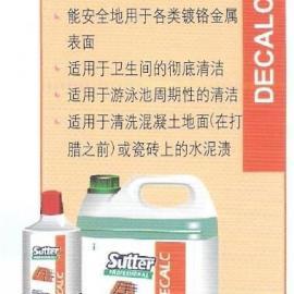 索特牌sutter 3841 恒洁 酸性钙化清洁剂