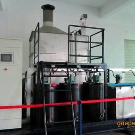 ET系列废液专用处理机