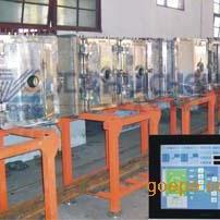 连续式磁控溅射镀膜设备