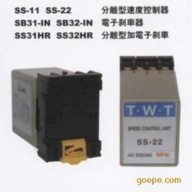 东炜庭电机调速器,马达调速器,电机转速控制器