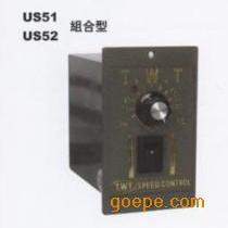 TWT调速器,TWT马达转速控制器