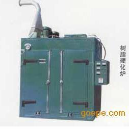 砂轮硬化炉 树脂硬化炉 硬化炉