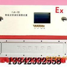 LKZN-IV智能泥浆控制装置