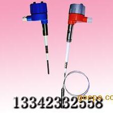 PRINCO料位计/ 智能型智能型分离式L3541CR射频导纳(抗粘附)物位&