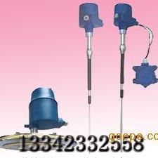 DE508通用型射频导纳连续物位计/灰斗、石灰库