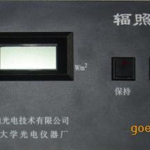 光伏组件紫外线试验箱
