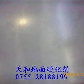 耐磨地坪,地面硬化剂,硬化地板
