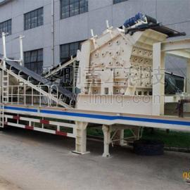 移动破碎站-建筑垃圾处理设备