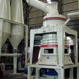 中速磨粉机 超细磨粉机