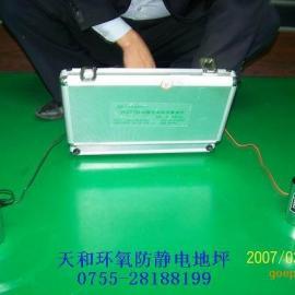 深圳防静电地板漆