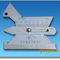 HJ30焊接检验尺